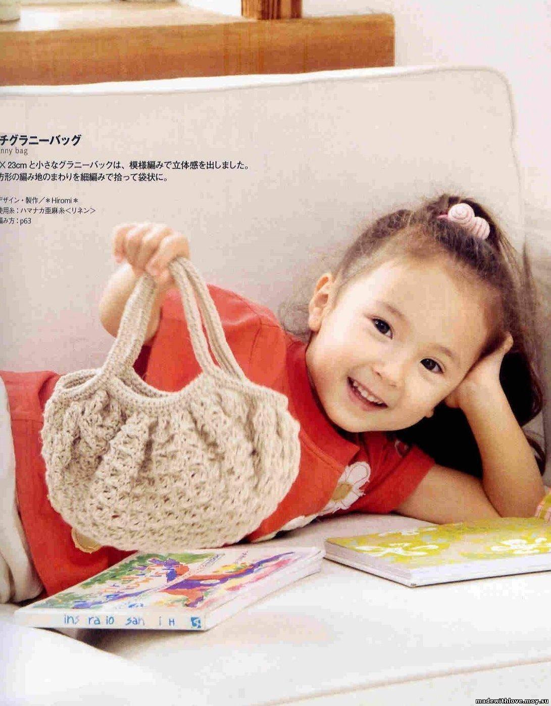 Вязаная сумка для девочки.Схема.  Такая сумочка будет удобная для маленькой девочки - чтобы положить туда свои разные.